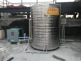 广州市番禺区市桥销售维修安装太阳能空气能热水器公司