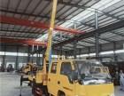 福州高空作业车8米到20米低价出售