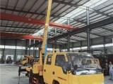 鄂尔多斯高空作业车12米到20米低价出售