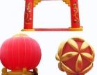 拱门 鼓风机 婚庆 开业 活动 庆典用品
