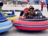 冰雪乐园设施 冰雪游乐设备 冰上碰碰车
