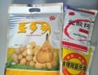 生物发酵饲料 青储发酵剂世翔生物厂家销售