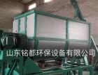松原真石漆生产设备厂家 乳胶漆生产设备 环保技术配方转让
