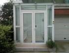 天津海螺塑钢门窗