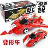 电动变形赛车 万向电动玩具 飞机赛车 儿童车模型玩具