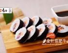 正卫寿司 正宗风味 万元加盟 成本低收益高到爆