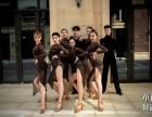 长沙天心区哪里有学舞蹈的地方 成人舞蹈培训班 单色舞蹈