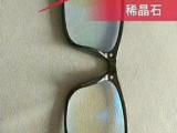 阳江呵护眼睛视力健康爱大爱手机眼镜微信代理