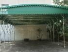 安徽合肥中盛伸缩折叠帐篷可移动雨棚大排档伸缩雨棚