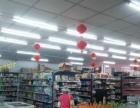 超市转让营业额每天2万3000,周边唯一的好位置