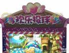 贝多乐专业生产儿童乐园淘气堡,提供开店一站式服务