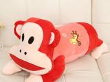 新款趴版大嘴猴 毛绒玩具 靠枕抱枕 创意生日礼物 情侣公仔玩偶