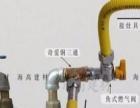 闵行区老沪闵路燃气管道安装、改造、煤气表移位