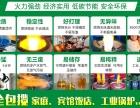 公司珠海中山柴油环保油配送供应厨具免费上门服务