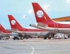 成都机场哪家航空物流公司好 双流机场专业行李 设备 文件空运