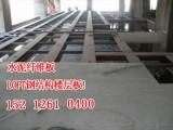 南京加厚水泥纤维板LOFT阁楼板 楼层板无醛板材,健康到家!