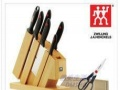 德国双立人TWIN POINT红点刀具9件套