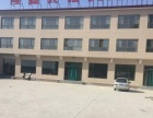 徐水 长城产业园新区大王店产业 仓库 550平米