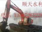 厂家较新供应广西钦州水路两用挖掘机出租