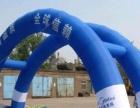 气球拱门 彩虹门 气模 免费设计
