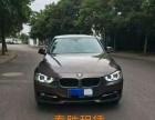 秦胜汽车租赁专注于为您提供自驾租车、婚庆用车服务