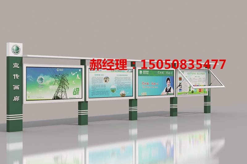 北京宣传栏厂家 专业定制宣传栏厂家