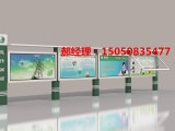 安徽宣传栏制造价格 安徽宣传栏生产厂家