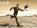 北京UPS国际快递时效快价格优惠门到门服务