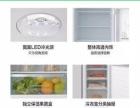 转让美的175升大冰箱 正常使用中