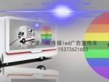 宁波点睛传媒-led广告车-宣传车-舞台车-车,巡展车