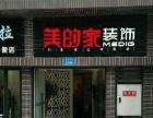 弹子石国际社区江御1期小区出口旁黄金门面出售