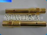 大量供应松下350A外丝黄铜连接杆 焊枪配件用黄铜连接杆