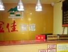 袁家岭双地铁口旁超性价比宾馆提供日租短租月租