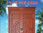 装专业生产套装烤漆门,免漆门,生态门
