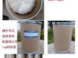 脱硫脱硝催化剂专用纳米二氧化钛