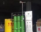 汽车维修保养用品防冻液玻璃水生产设备低价出售