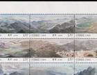 黄河特种邮票小版