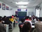 零基础 英语 日语 德语 法语 西班牙语 小语种 在职培训