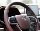 北汽幻速S7新车正式开启预售