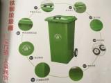 四川厂家批发户外垃圾桶 钢板环卫垃圾桶,铁腰板治疗仪
