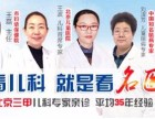黑龙江阳光妇儿医院提醒家长哪些原因导致儿童自闭症