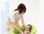 郴州智通家政公司智通培训月嫂育婴员就业安排