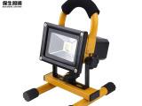 厂家供应LED充电投光灯外壳10WLED泛光灯套件移动车载投光灯