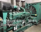 滨州500kw发电机出租/