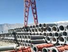 大量供应水泥管,水泥涵管,价格优惠,送货到工地。