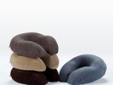 慢回弹记忆U型枕 颈椎按摩枕 旅行舒适枕 办公室午睡U型枕加长版
