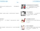 江阴华士代理记账税务筹划江阴和瑞财务华士代理点