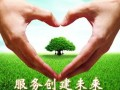 欢迎访问- 杭州科勒马桶官方网站全国售后服务咨询电话