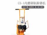工务养路机械设备 卧式钢轨除锈机 适用轨型