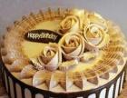 生日蛋糕,一对一教学,开店指导